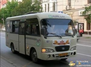 В Ростове-на-Дону маршрутки перестанут ездить по Большой Садовой