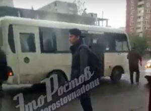 Жгучее желание пройтись на работу пешком вызвала «огонь-маршрутка» у ростовчан на видео