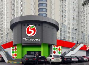Плевать хотели на инвалидов: прокуратура обязала «Пятерочку» в Ростовской области выделить спец.парковку