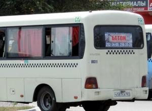 Маршруты общественного транспорта изменились из-за пожара на рынке «Темерник» в Ростове