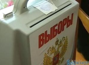 Явка на выборах в Ростовской области составила  41, 84 %