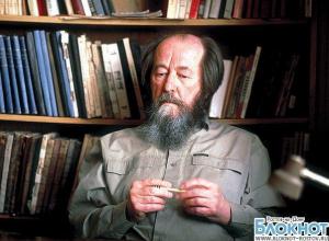 В Ростове общественники предлагают установить памятник Солженицыну