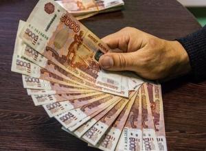 Два украинца расплачивались фальшивыми пятитысячными купюрами в Ростовской области