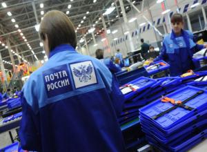 Работница почты в Ростовской области нагло забирала себе поступившие посылки из интернет-магазинов