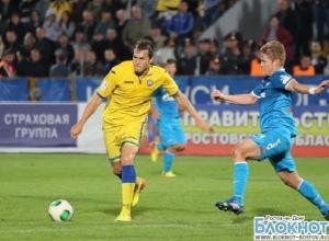 «Ростов» крупно уступил «Зениту» в домашнем матче