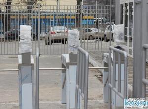 ФК «Ростов» запретит посещение стадиона «Олимп-2» болельщикам-хулиганам