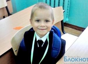 8-летнего ребенка, пропавшего под Петербургом, разыскивают в Ростовской области