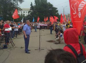 Начали с пенсий, а закончили стервой в культуре на митинге в Ростове