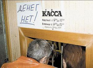 Предприятие по очистке ливневок в Ростове оказалось на грани краха