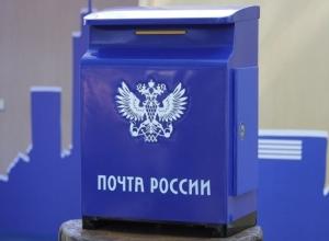 Антимонопольная служба заинтересовалась ростовским филиалом почты России