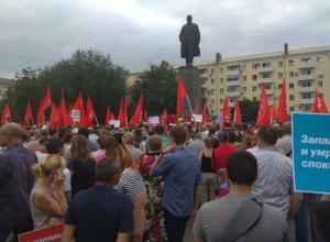 Тысяча ростовчан вышли на гневный митинг против пенсионной реформы