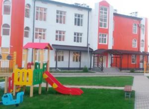 Три новых детских сада начали работу этой осенью в Ростове
