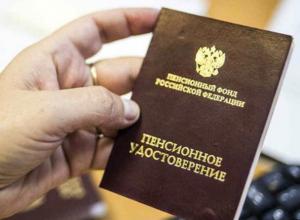 В Ростове пройдет митинг за сохранение пенсионного возраста