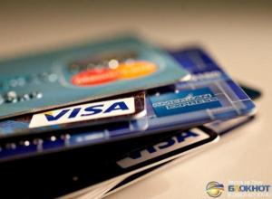 В Ростовской области Сбербанк заблокировал карты клиентов из-за возможного хищения денег мошенниками