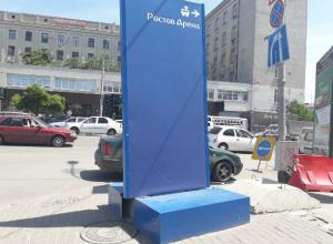 Пыльный и полуразрушенный кривой указатель на «Ростов-Арену» удивил горожанку