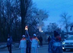 Олимпийский огонь шествует по Шахтам