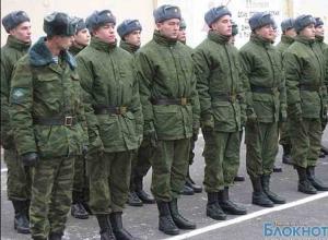 В Ростовской области более 4 тысяч уклонистов от службы в армии