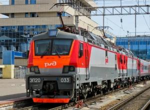 Электричку и три пригородных поезда отменят в Ростовской области