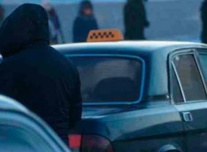 Таксист-аферист из-за похищенных у друзей миллионов инсценировал собственное похищение и был схвачен в Таганроге