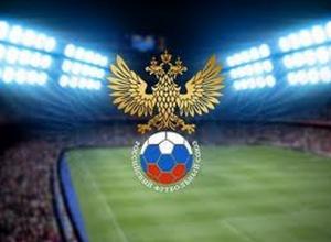 Футбольному клубу «Ростов» разрешили регистрировать новых игроков