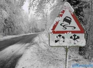В Ростовской области вновь объявлено экстренное предупреждение: сильный ветер, метель, гололед