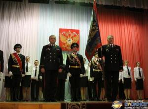 Донскому главку МВД вручили новое знамя ведомства
