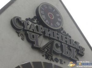 В Ростове неизвестные расстреляли из ручного гранатомета кафе «Старинные часы»