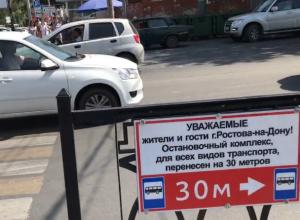 Сбежавшие остановки заставили ростовских маршрутчиков работать по правилам