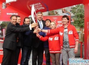 В Ростове представили факел эстафеты Олимпийского огня «Сочи-2014»