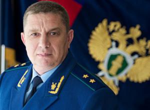 Доходы прокурора Ростовской области и его жены резко уменьшились