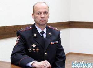 Новым заместителем начальника ГУ МВД по Ростовской области назначен Вячеслав Нагоша