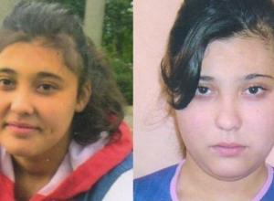 В Ростовской области разыскивается 15-летняя девочка, сбежавшая из детского дома