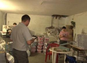 10 тысяч «пиратских» учебников изъяли в Ростове