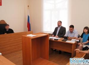 Ростовская прокуратура ходатайствует о прекращении дела по статье «Легализация» в отношении дочери мэра