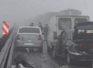 В Ростовской области из-за тумана в ДТП попали 18 автомобилей