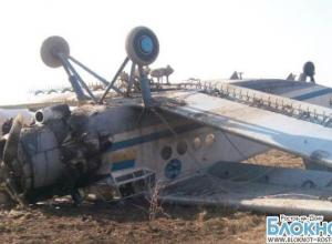 Рухнувший под Шахтами АН-2 зацепился крылом за дерево