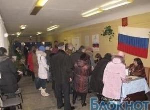 В Новочеркасске проходят выборы мэра