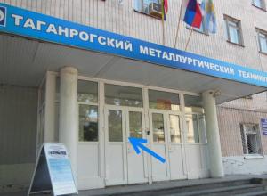 Скандал с увольнением учителя в Таганроге: Медведев отреагировал на жалобу