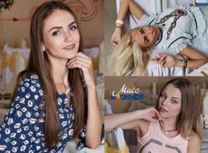 Подведены итоги голосования по итогам интеллектуального состязания участниц конкурса «Мисс Блокнот Ростов - 2017»