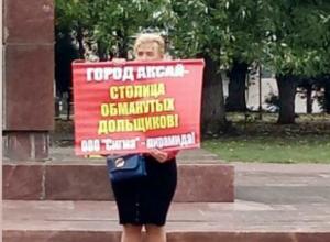 Дойти до президента России в поисках справедливости намерены обманутые дольщики в Ростовской области
