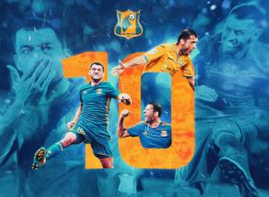 Легенда клуба: 10 лет назад Гацкан перешел в «Ростов»