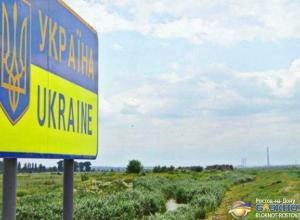 В ОБСЕ попросили Россию закрыть границу с Украиной