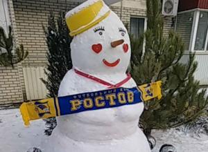 Из снежной зимы прислал привет ростовским болельщикам снеговик Красава