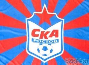 Ростовский СКА с треском проиграл в Волжском