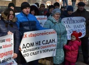 Обманутых дольщиков ЖК «Европейский» в Ростове официально признали жертвами мошенничества