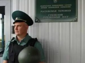 Украинка незаконно пыталась провести через границу автомобиль в Ростовской области