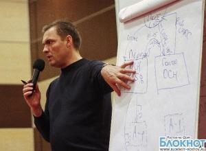 Владимир Туров подготовит ростовский бизнес к большим переменам