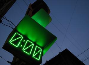 К концу года в Ростове-на-Дону установят 14 новых светофоров