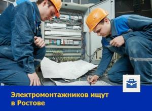 Электромонтажники требуются на Белорусскую атомную электростанцию