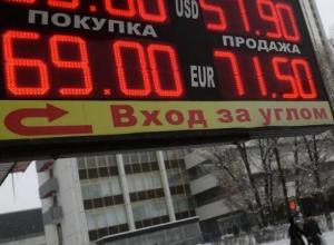 Банки и обменники начали закупать пятизначные табло курсов валют